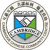 Cambridge Chinese Community Centre